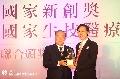 學術研究組獲獎:卓夙航教授_高雄醫學大學