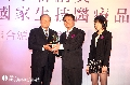 學術研究組獲獎:賴瑞陽教授研究團隊_長庚大學