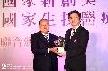 學術研究組獲獎:黃東明博士_財團法人國家衛生研究院