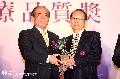 企業組獲獎:普生股份有限公司_BioFibroScore®—非侵入性肝纖維化檢測技術
