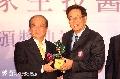 企業組獲獎:聯合骨科器材股份有限公司_優磨二代髖關節植入系統