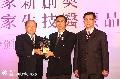 學術研究組獲獎:潘力誠教授研究團隊_台北醫學大學