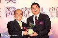 企業組獲獎:杏國新藥股份有限公司_小分子抗癌新藥SB01人體ㄧ期臨床試驗之開發