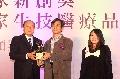 學術研究組獲獎:林世明教授研究團隊_國立台灣大學醫學院