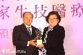 學術研究組獲獎:詹美齡博士_行政院原子能委員會