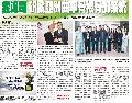 20131231_經濟日報(臺灣)_愛派司研發亞洲曲率骨板骨釘系統 獨創特異性產品