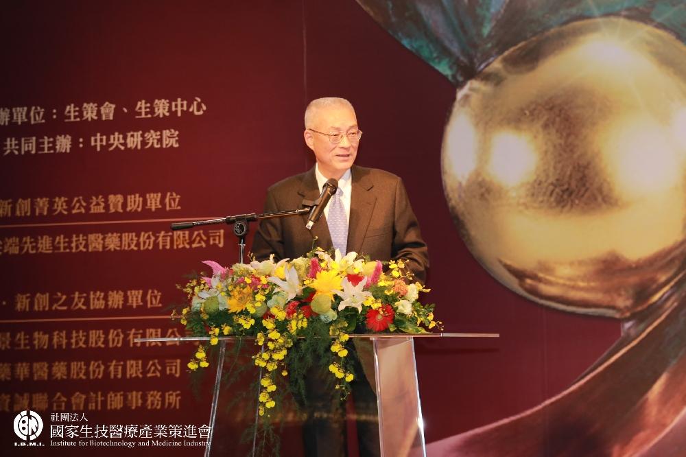 吳敦義副總統致詞