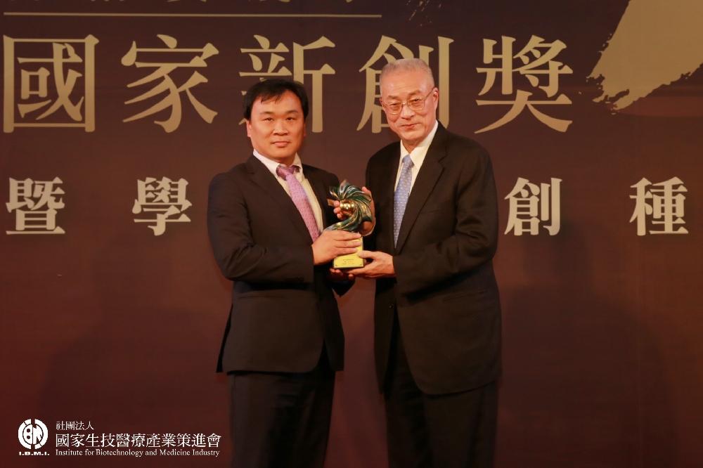 企業新創組獲獎:藥華醫藥股份有限公司-新一代長效型干擾素P1101