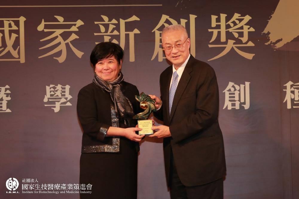 企業新創組獲獎:聯亞生技開發股份有限公司-寶特康® LHRH合成胜肽疫苗