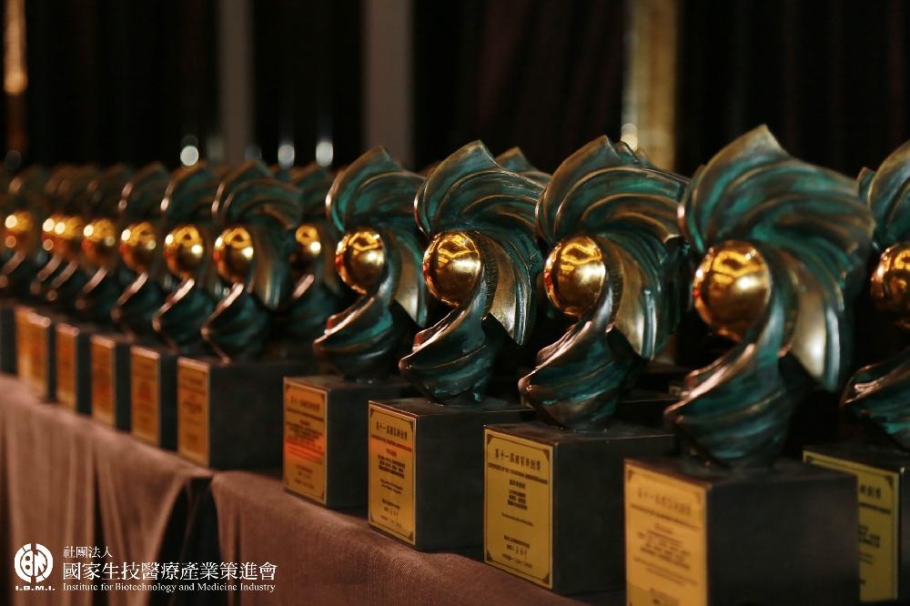 第11屆國家新創獎獎座