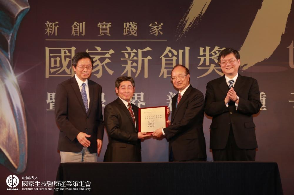 學界新創種子企業揭牌-3D Global Biotech Inc.