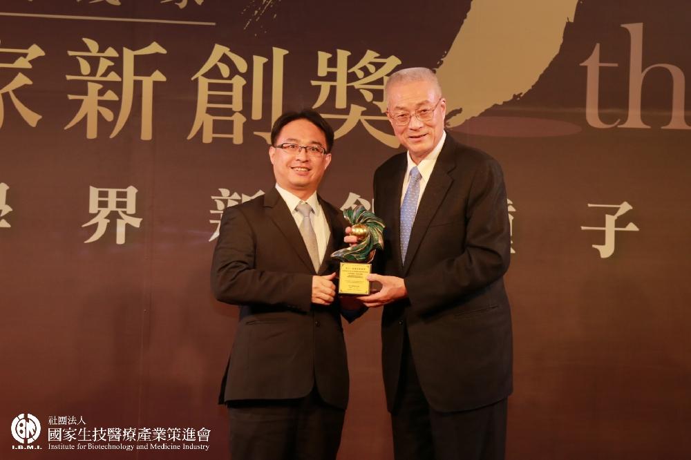 企業新創組獲獎:台灣微創醫療器材股份有限公司-非融合微創脊椎椎間纖維環修復技術