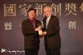企業新創組獲獎:中華海洋生技股份有限公司-室內生態養殖東星斑整廠輸出技術服務