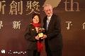企業新創組獲獎:台灣浩鼎生技股份有限公司-癌症免疫療法 - OBI-822抗癌疫苗新藥