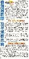 20141211_台灣時報_醫病交流道 檢測過敏原 及早減敏抗病