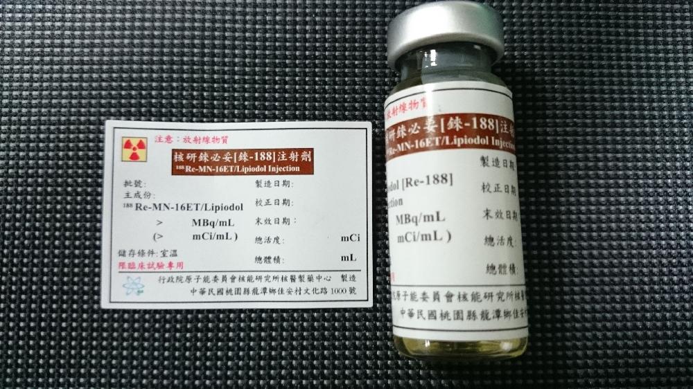 錸-188_MN-16ET利比多(核研錸必妥[錸-188]注射劑)