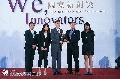 學研新創獎 醫材診斷及機電資訊組獲獎:范龍生教授/國立清華大學-球面型人工視網膜晶片系統