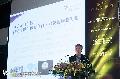 學屆新創企業簡報-晶祈生技 范龍生教授