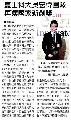 2015-12-29_工商時報_崑山科大吳宏偉團隊 再獲國家新創獎