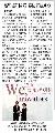 2016-01-13_工商時報_嘉豐海洋國際 獲國家新創獎