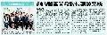 2016-03-28_經濟日報(臺灣)_國家新創獎專輯_創心醫電開發數位聽診系統