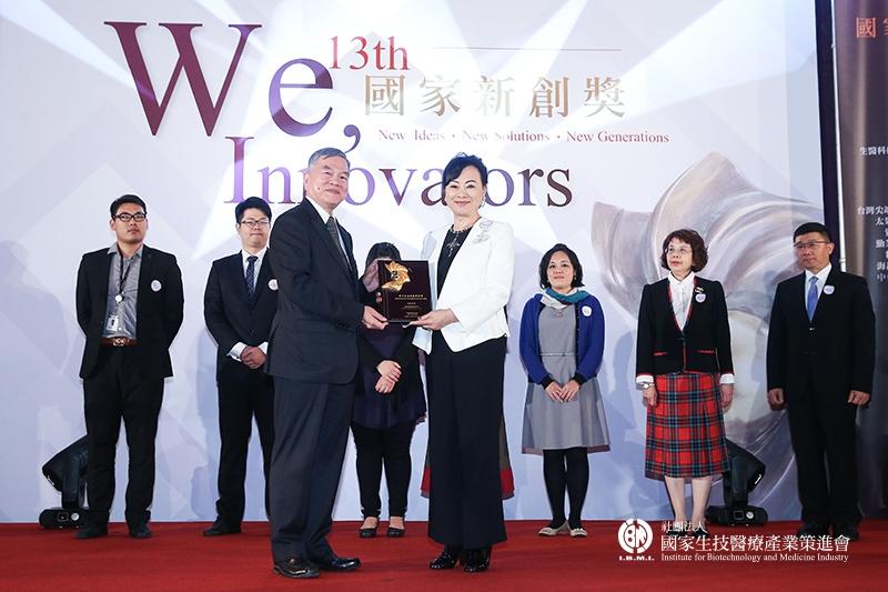初創企業奬獲奨:長新生醫國際股份有限公司