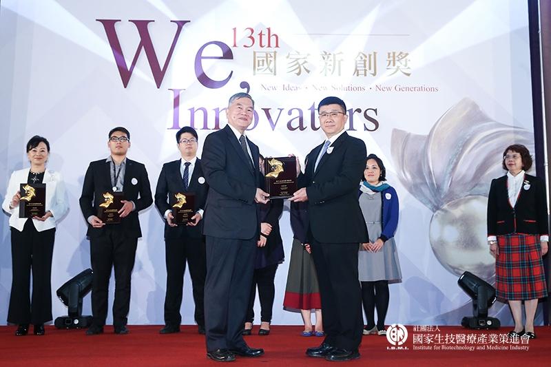 初創企業奬獲奨:太豪生醫股份有限公司