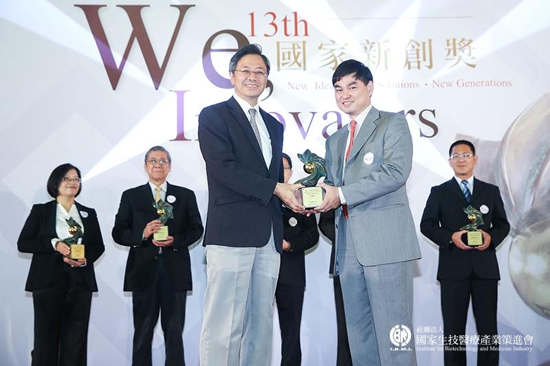 企業新創獎 綠能及環保科技組獲獎:台灣水泥股份有限公司-負碳蝦紅素