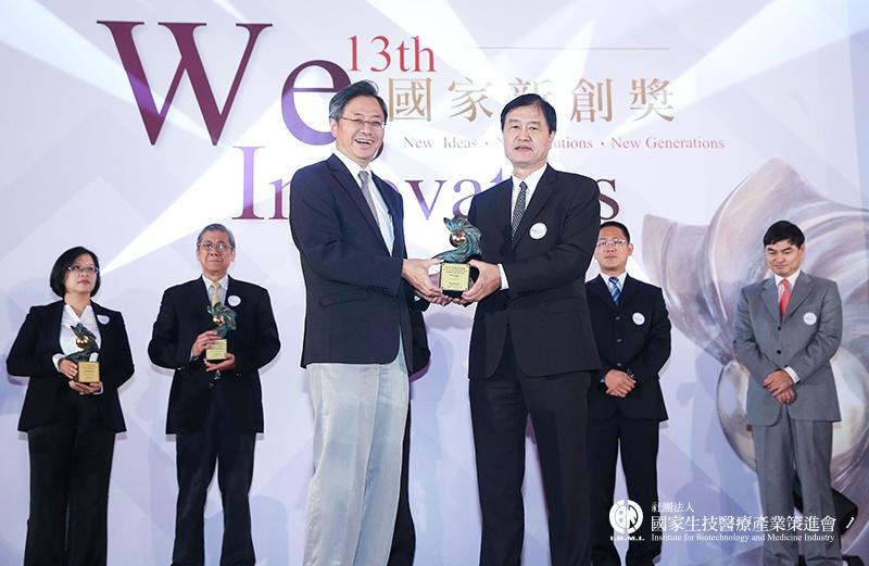 企業新創獎 綠能及環保科技組獲獎:遠東新世紀股份有限公司-100%生質聚酯