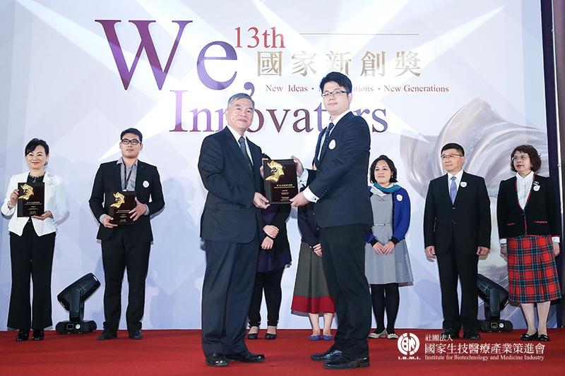 初創企業奬獲奨:精能醫學股份有限公司