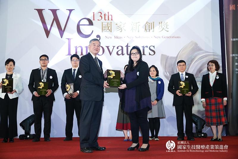 初創企業奬獲奨:矽基分子電測科技有限公司