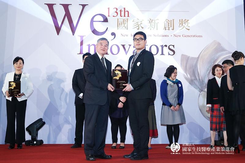 初創企業奬獲奨:普瑞博生技股份有限公司
