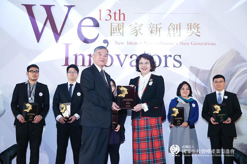 初創企業奬獲奨:領航大健康股份有限公司