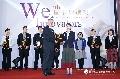 初創企業奬獲奨:瑞霸生技股份有限公司