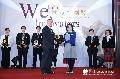 初創企業奬獲奨:蘭卉生物科技股份有限公司