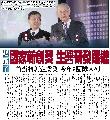 2016.12.28_自由時報_國家新創獎 生醫研發躍進