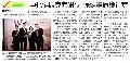 2016-12-30_經濟日報(臺灣)_中化健康克弗爾肽保健輔療獲肯定