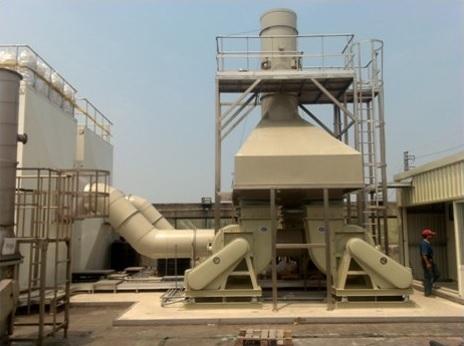 半導體廠有機廢氣去除系統