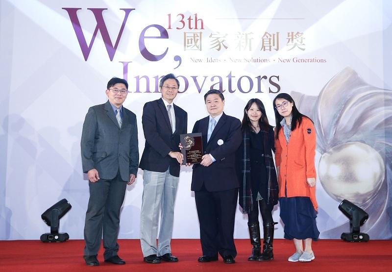 臨床新創獎 臨床應用產品創新組獲獎