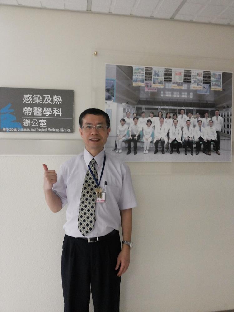 林永崇專任教授