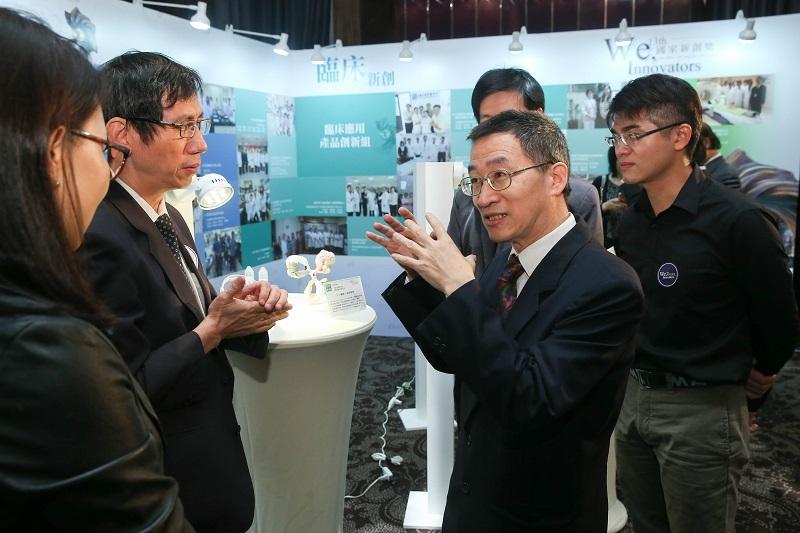 創新技術聯展
