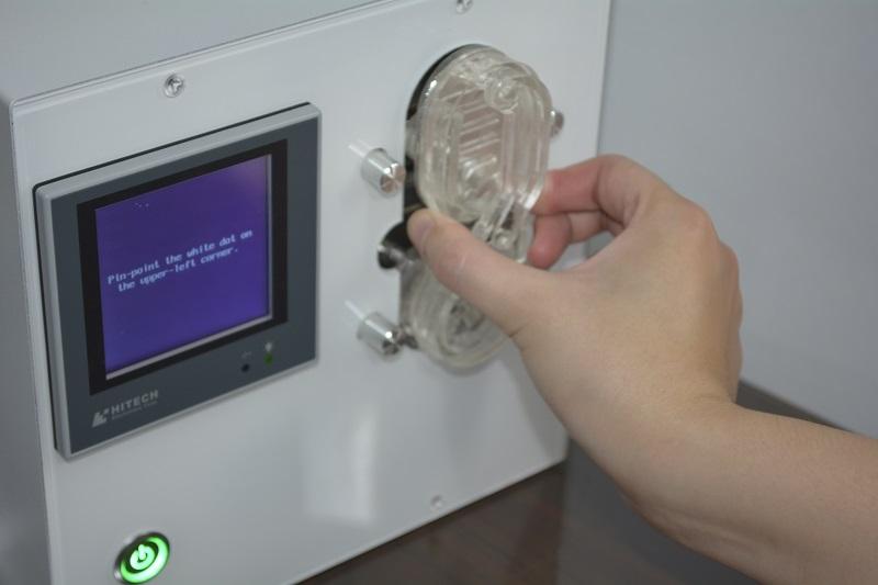 快速蒸餾系統簡易操作