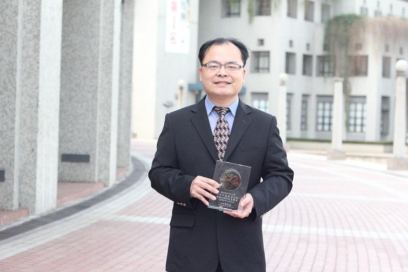 粘譽薰教授