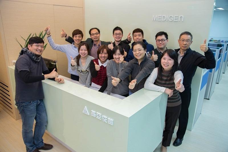 基亞疫苗團隊(台北辦公室)