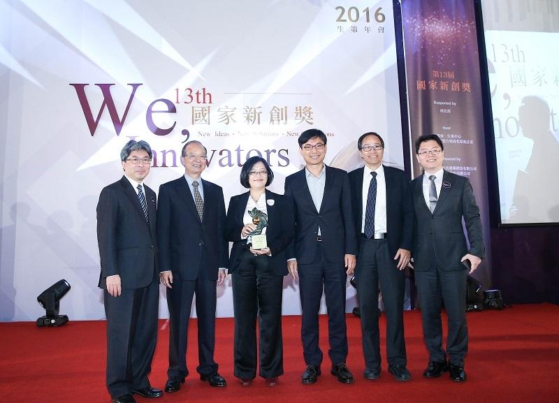 企業新創獎 農業及食品生技組獲獎