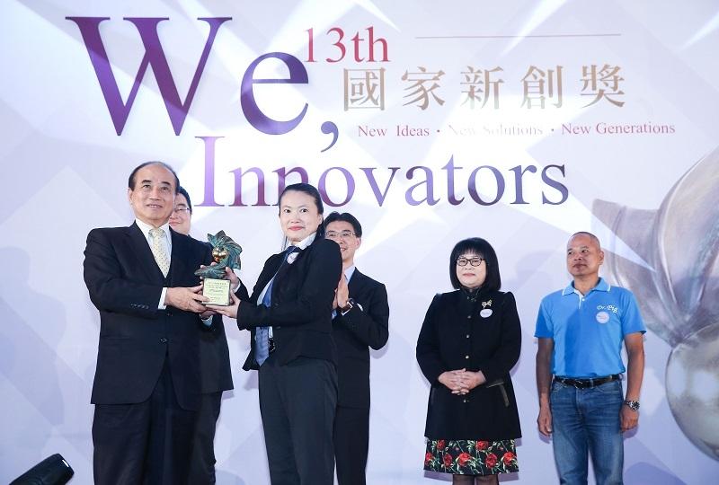 企業新創獎 智慧及健康科技組獲獎