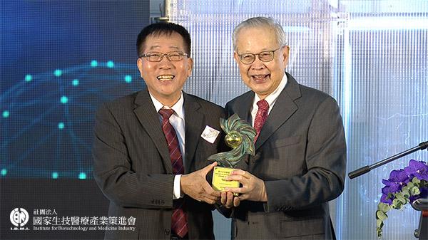 企業新創獎 健康及智慧科技組獲獎:綠能奈米科技有限公司-綠能奈米運動貼布