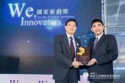 初創企業獎獲獎:傑安生技股份有限公司