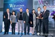 最佳產業效益獎獲獎:卓夙航教授團隊_中國醫藥大學新藥開發研究所-開發治療近視的微小RNA眼藥水(SHJ002)