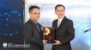 初創企業獎獲獎:鈦隼生物科技股份有限公司